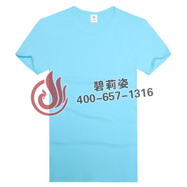 淺藍訂做文化衫